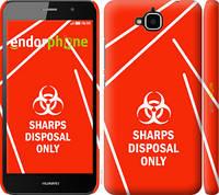 "Чехол на Huawei Y6 Pro biohazard 27 ""4843c-355-2448"""
