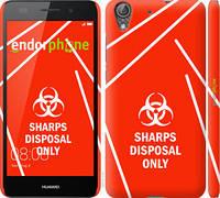"Чехол на Huawei Y6 II biohazard 27 ""4843c-338-2448"""