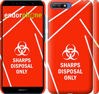 "Чехол на Huawei Y6 2018 biohazard 27 ""4843c-1637-2448"""