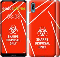 "Чехол на Huawei Y6 2019 biohazard 27 ""4843c-1666-2448"""