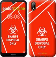 "Чехол на Huawei Y5 2019 biohazard 27 ""4843u-1695-2448"""