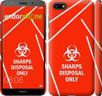 "Чехол на Huawei Y5 2018 biohazard 27 ""4843c-1500-2448"""