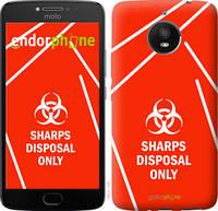 """Чехол на Motorola Moto E4 Plus biohazard 27 """"4843u-1000-2448"""""""