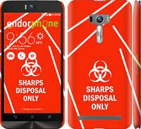 """Чехол на Asus ZenFone Selfie ZD551KL biohazard 27 """"4843c-116-2448"""""""