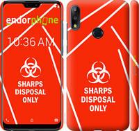 """Чехол на Asus Zenfone Max Pro M2 ZB631KL biohazard 27 """"4843c-1641-2448"""""""