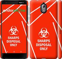 """Чехол на Nokia 3.1 biohazard 27 """"4843c-1530-2448"""""""