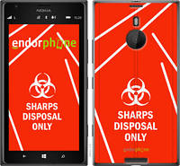 "Чехол на Nokia Lumia 1520 biohazard 27 ""4843u-314-2448"""