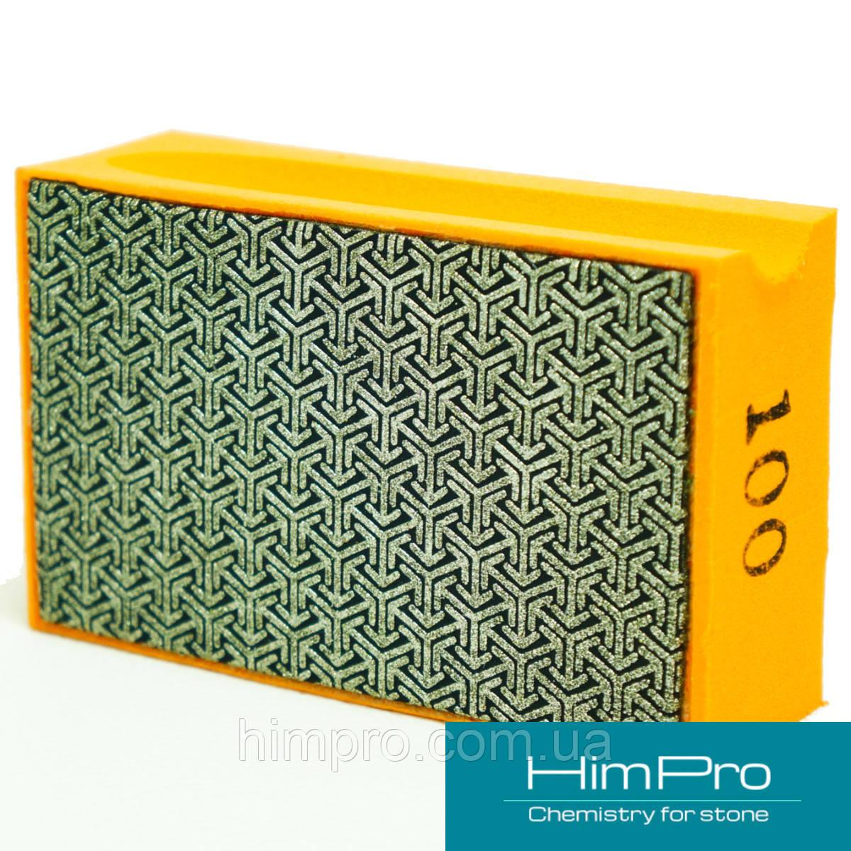 P100 Алмазні pad для ручного шліфування та полірування мармуру, травертину, оніксу, граніту, кераміки, скла