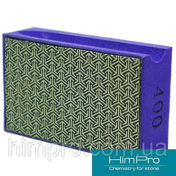 P400 Алмазные pad для ручной шлифовки и полировки мрамора, травертина, оникса, гранита, керамики, стекла