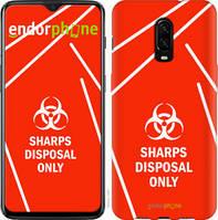"""Чехол на OnePlus 6T biohazard 27 """"4843u-1587-2448"""""""