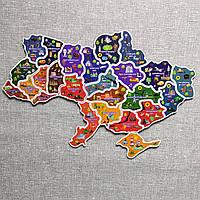 """Магнітний пазл """"Україна"""". Карта України із пам'ятками обласних центрів"""