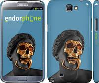 "Чехол на Samsung Galaxy Note 2 N7100 Sculptures ""4845c-17-2448"""