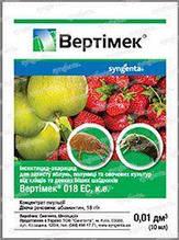 Вертімек 018 ЕС 10 мл.