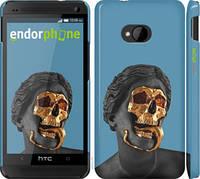 "Чехол на HTC One M7 Sculptures ""4845c-36-2448"""