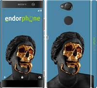 "Чехол на Sony Xperia XA2 H4113 Sculptures ""4845c-1357-2448"""