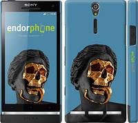 """Чехол на Sony Xperia S LT26i Sculptures """"4845u-86-2448"""""""