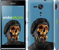 "Чехол на Sony Xperia SP M35H Sculptures ""4845c-280-2448"""