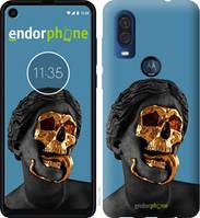 "Чехол на Motorola One Vision Sculptures ""4845u-1782-2448"""