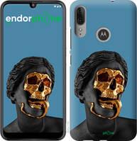 """Чехол на Motorola Moto E6 Plus Sculptures """"4845u-1780-2448"""""""