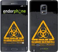 "Чехол на Samsung Note Edge SM-N915 biohazard 28 ""4846u-128-2448"""