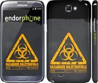 "Чехол на Samsung Galaxy Note 2 N7100 biohazard 28 ""4846c-17-2448"""