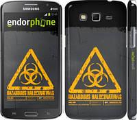 "Чехол на Samsung Galaxy Grand 2 G7102 biohazard 28 ""4846c-41-2448"""