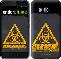 "Чехол на HTC U11 biohazard 28 ""4846u-1007-2448"""