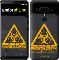"Чехол на HTC U12 Plus biohazard 28 ""4846u-1712-2448"""