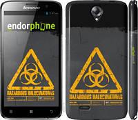 "Чехол на Lenovo A850 biohazard 28 ""4846c-79-2448"""