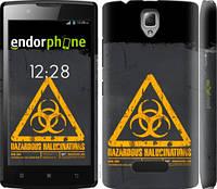 "Чехол на Lenovo A2010 biohazard 28 ""4846c-216-2448"""