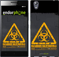 "Чехол на Lenovo P70t biohazard 28 ""4846u-194-2448"""
