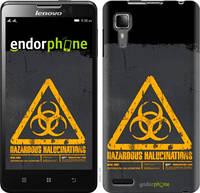"""Чехол на Lenovo P780 biohazard 28 """"4846u-305-2448"""""""