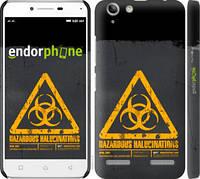 """Чехол на Lenovo K5 Plus biohazard 28 """"4846c-278-2448"""""""