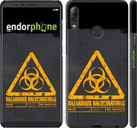 """Чехол на Lenovo K5 Pro biohazard 28 """"4846c-1608-2448"""""""
