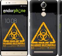 """Чехол на Lenovo Vibe K5 Note Pro biohazard 28 """"4846c-394-2448"""""""