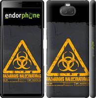 """Чехол на Sony Xperia 10 Plus I4213 biohazard 28 """"4846c-1690-2448"""""""
