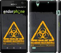 "Чехол на Sony Xperia C4 E5333 biohazard 28 ""4846c-295-2448"""