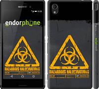 "Чехол на Sony Xperia M4 Aqua E2312 biohazard 28 ""4846c-162-2448"""