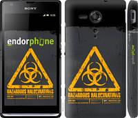 """Чехол на Sony Xperia SP M35H biohazard 28 """"4846c-280-2448"""""""