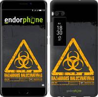 "Чехол на Meizu Pro 7 biohazard 28 ""4846u-1044-2448"""