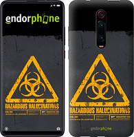 "Чехол на Xiaomi Redmi K20 Pro biohazard 28 ""4846c-1816-2448"""
