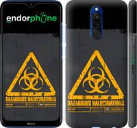 """Чехол на Xiaomi Redmi 8 biohazard 28 """"4846c-1806-2448"""""""