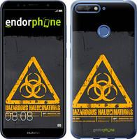 "Чехол на Huawei Honor 7C biohazard 28 ""4846c-1411-2448"""