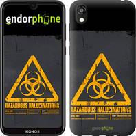 "Чехол на Huawei Honor 8S biohazard 28 ""4846u-1679-2448"""