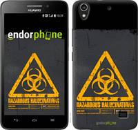 "Чехол на Huawei G620S biohazard 28 ""4846u-328-2448"""