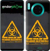 """Чехол на Huawei Mate 30 biohazard 28 """"4846u-1773-2448"""""""