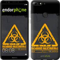 "Чехол на Huawei Y7 Prime 2018 biohazard 28 ""4846u-1509-2448"""