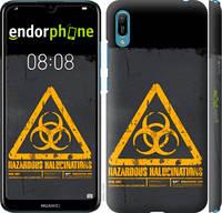"Чехол на Huawei Y6 2019 biohazard 28 ""4846c-1666-2448"""