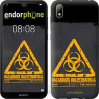 "Чехол на Huawei Y5 2019 biohazard 28 ""4846u-1695-2448"""