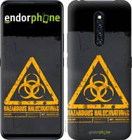 """Чехол на Vivo X27 Pro biohazard 28 """"4846u-1772-2448"""""""